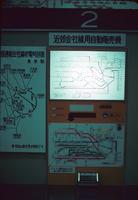 Tokyo Metro system and monorail diagrams at a kiosk